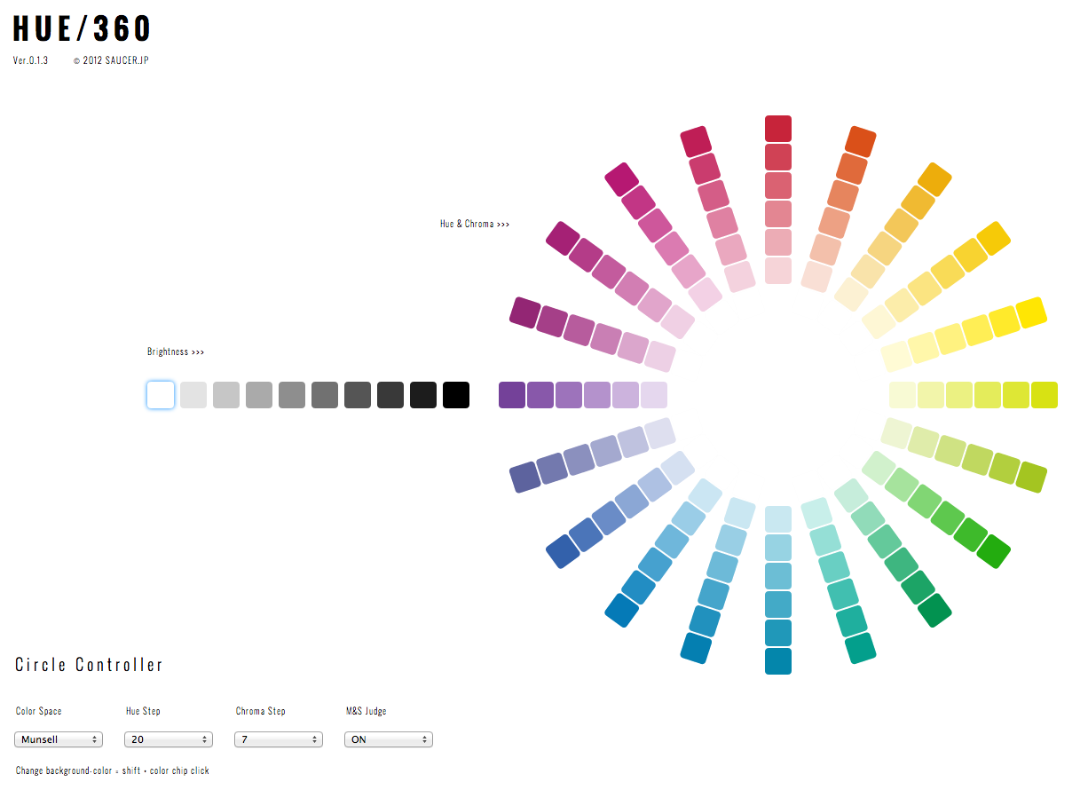 __HUE___360___The_Color_Scheme_Application